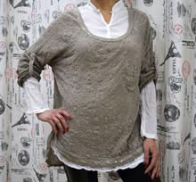 Дамска риза с дълъг ръкав - LILIAN - бежова