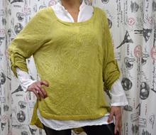 Дамска риза с дълъг ръкав- LILIAN - лимонено жълта