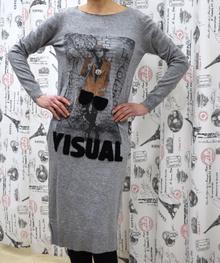 Дамска рокля с дълъг ръкав - OLIVIA - сива