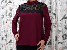 Дамска блуза с дълъг ръкав - HAILEY - бордо