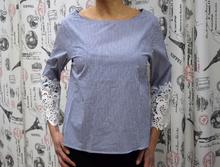 Дамска риза с дълъг ръкав- LAYLA- синя с бродерия