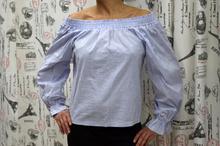 Дамска риза с дълъг ръкав - AVERY-синя