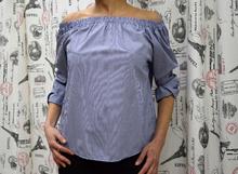 Дамска риза с дълъг ръкав - SARAH- тъмно синя