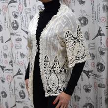 Дамска жилетка - SOPHIA - бяла с бродерия