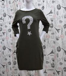 Ежедневна дамска рокля -QUESTION - цвят каки