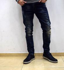 Модни мъжки дънки - GAVIN - тъмно сини