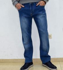 Класически мъжки дънки - BENJAMIN - тъмно сини