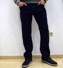 Класически мъжки дънки - LIAM - тъмно сини
