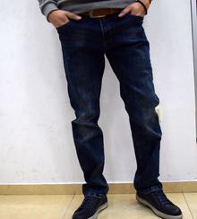 Класически мъжки дънки  - LANDON - тъмно сини с колан / размери от 33 до 44