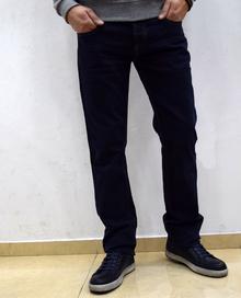 Модни мъжки дънки -  SEAN - тъмно сини / размери от 30 до 40