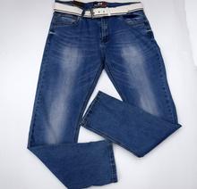 Модни мъжки дънки -  DAVID -  сини с колан