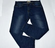 Модни мъжки дънки - IAN  - тъмно сини