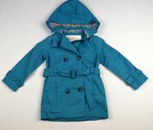 Стилно детско пролетно яке - STYLE - синьо - зелено за 4 годишни