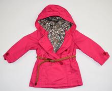 Стилно пролетно яке - STYLE - розово за момиченца на 1 годинка