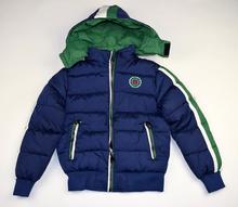 Детско и юношеско яке - GALEB - синьо от 8 до 16 годишни