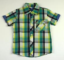 Спортно - елегантна риза с къс ръкав - ATIVO - зелена от 1 до 14 годишни
