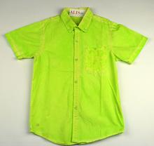 Спортно - елегантна риза с къс ръкав - YONK - зелена за 16 г.