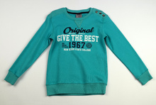 Детска блуза с дълъг ръкав за момче - GIVE THE BEST - светло синя от 4 до 6 гoдишни
