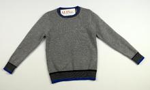 Детска блуза с дълъг ръкав за момче - MAX - сива за 4 и 8 годишни