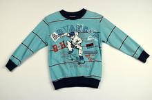 Детска блуза с дълъг ръкав за момче - ADVANCED - светло синя за 4 годишни