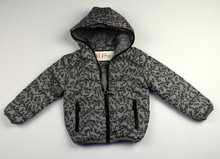 Пролетно - есенно детско яке - MARK - сиво от 4 до 12 годишни