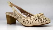 дамски обувки тип сандали - ALDORA - бежови