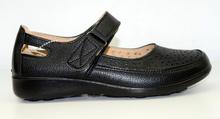 ортопедични дамски обувки онлайн