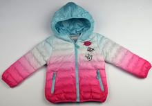 Детско пролетно яке - AVA - омбре от 4 до 12г.