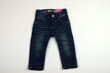 Комфортни дънки за бебета момиченца  - SWEET DREAMS - тъмно сини на бели точки за 6 м.