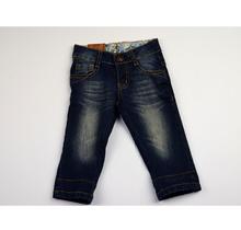 Комфортни дънки за момиченца - ATIVO - тъмно сини от 12 до 36 м.
