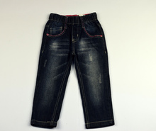 Детски дънки за момичета - EVA - тъмно сини за 2 години