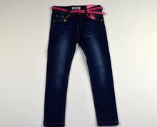 Юношески дънки за момичета - HEART - сини с колан от 8 до 16 години