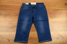 Модни дамски 7/8 дънки - JESSICA - сини