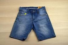 Класически къси дънки за момче - сини от 6 до 14 години