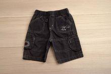 Къси панталони - тъмно сиви за 1 и 2 години