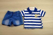 Бебешки комплект - KIDS BABY - син за 3 и 18 месечни