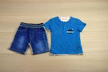 Комплект за момчета -  KID'S- тъмно син за 12, 18 месечни