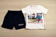 Комплект за момчета - BLUE DEEP - тъмно син от 9 до 12 месечни