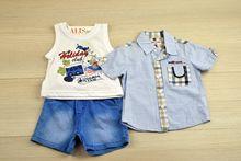 Комплект за момчета - BEST KID'S- син за 3 месечни