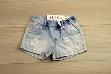Къси панталонки - AVA- светло сини за 4 годишни