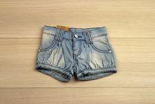 Къси панталонки - MIA - светло сини от 6 до 24 месечни