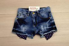 Къси панталонки - ELLA - тъмно сини за 8,9,10 годишни