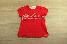 Детска блуза с къс ръкав - червена за 3-4 и 4-5 годишни