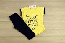 Комплект за момичета - I LOVE MY CAT - жълт за 4 годишни