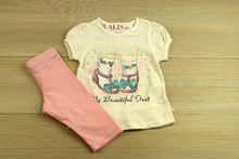 Комплект за момичета - BEAUTIFUL - бял за 2 годишни