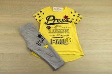 Комплект за момичета - PRESS - жълт за 8 годишни