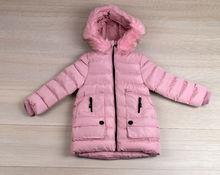 Детско зимно яке - 8114 - розово от 4 до 12 годишни