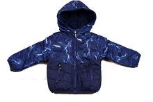 Зимно яке за момчета - 9004 - тъмно синьо от 2 до 6 г.
