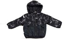 Зимно яке за момчета - 9004 - черно от 2 до 6 г.