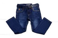 Дънки за момче с колан от 4 до 12 годишни - тъмно сини